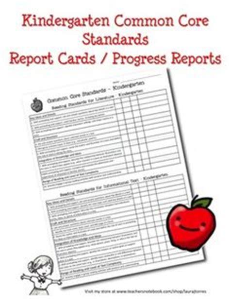 common kindergarten report card template kindergarten common progress report report card