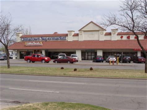 Backyard Grill Oklahoma City Ok Oklahoma City Bbq Grills Bbq Grills