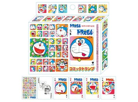 japan trend shop doraemon 45th anniversary comic