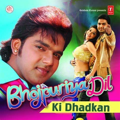 Download Mp3 From Dhadkan   download mp3 from dhadkan saaniya mirza kat nathuniya song