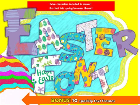 Easter Card Template Tes by Easter Card Templates And Fonts By Mummygtalks Teaching