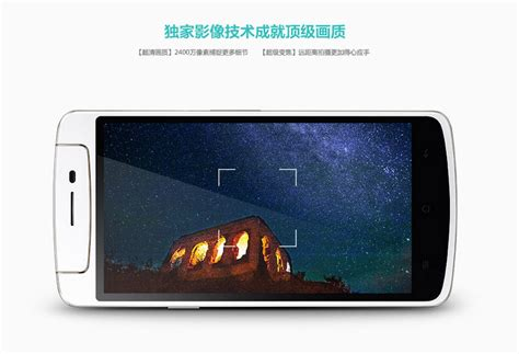 Touchscreen Oppo R6007 Find 7 Mini oppo n1 mini official 5 inch display and a 13 megapixel