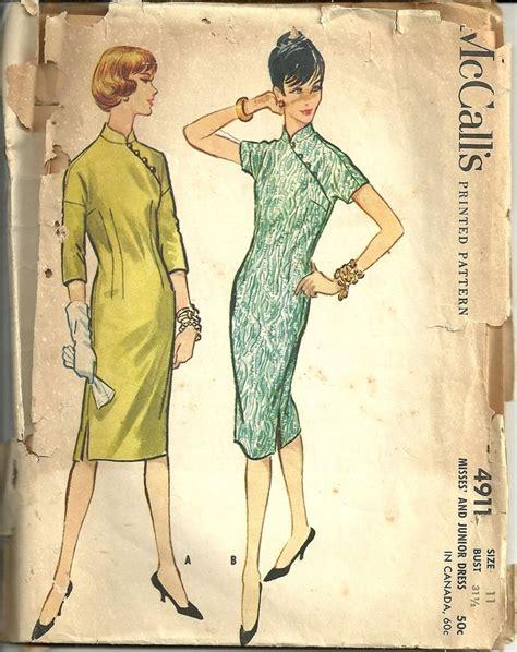 sewing pattern qipao mccalls 4911 vintage asian mandarin collar cheongsam dress