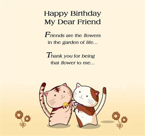 birthday card for dear friend happy birthday wishes for friend
