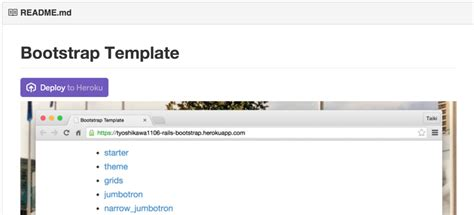 Rails Heroku Buttonの設置を試してみました Tyoshikawa1106のブログ Readme Md Template