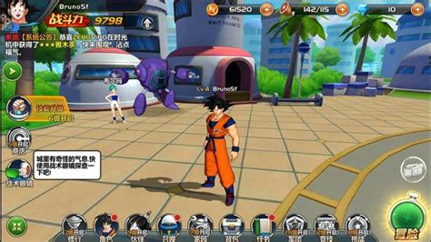 z for android awakening on android and ios also available for pc free techlinkn