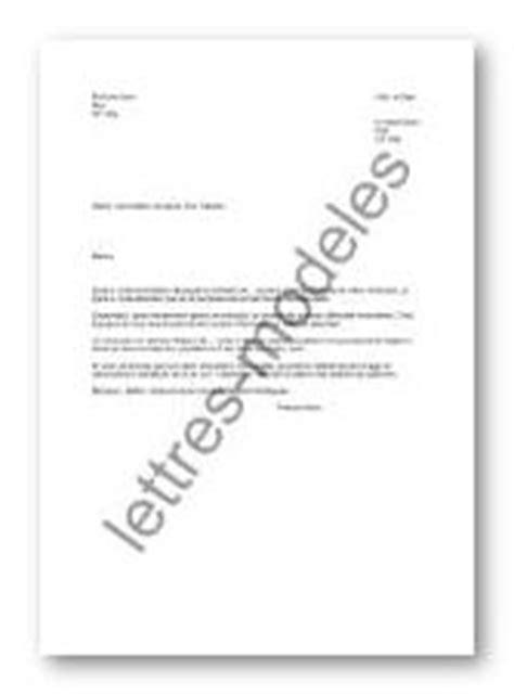 Modèle et exemple de lettres type : Sommation de payer d