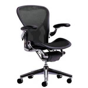 sit4life com executive classic aeron chair