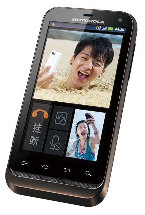 Hp Motorola Defy Xt535 Motorola Defy Xt535 Specs And Price Phonegg