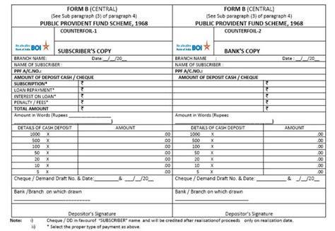 Bank of India Deposit Slip PDF - 2018-2019 StudyChaCha L Bank