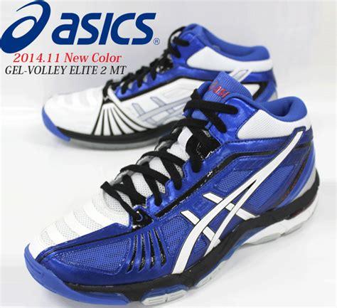 Sepatu Asics Tvr 楽天市場 20 アシックス asics バレーボールシューズ gel volley elite 2 mt ゲルバレーエリート2 ミドルカットタイプ 足型 レギュラー tvr710