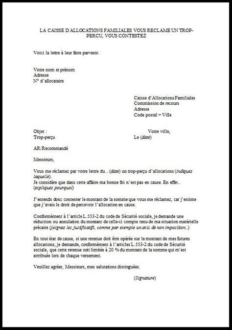 lettre de contestation pole emploi trop percu modele de lettre caf trop percu contrat de travail 2018