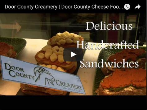 door county creamery door county cheese food drink