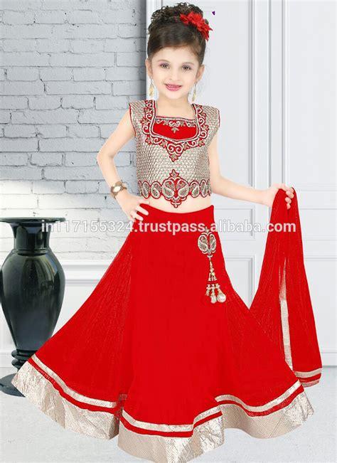 Childrens Wedding Attire Uk by Design In Wear Clothing Ethnic Lehenga