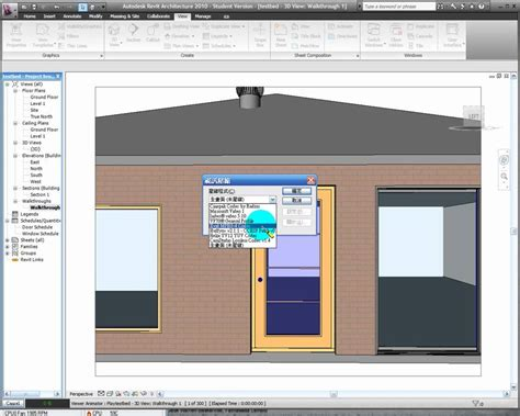 revit walkthrough tutorial video how to make a walk through in revit youtube
