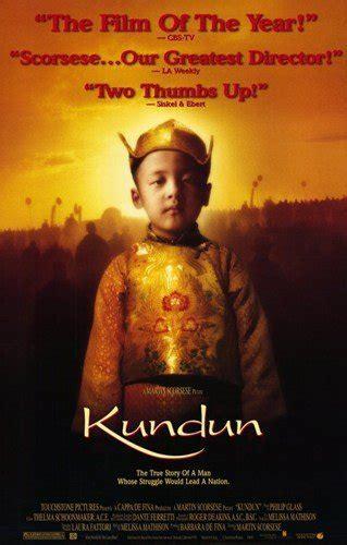 film lama recommended kundun 1997 imdb