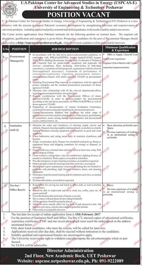 procurement manager sanitation staff job in uet 2018 jobs