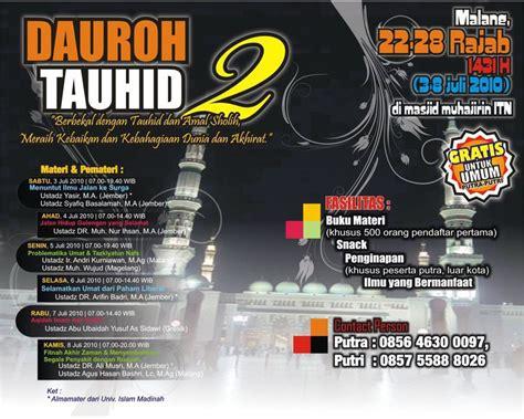 Jangan Dekati Zina Yazid Bin Abdul Qadir Jawas At T Berkualitas dauroh tauhid 2 masjid muhajirin malang 3 8 juli 2010