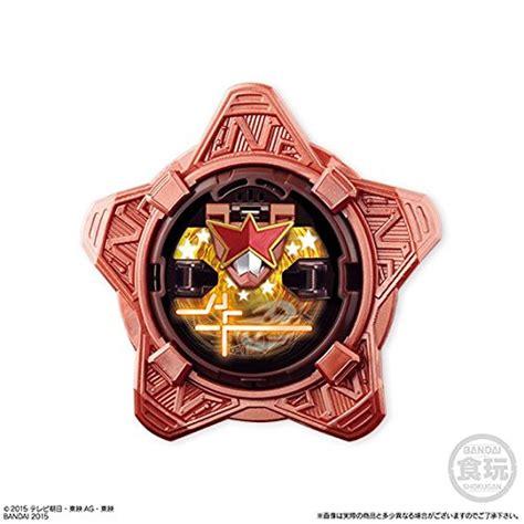Power Ranger Steel Shuriken shuriken sentai ninninger sg ninshuriken part 2