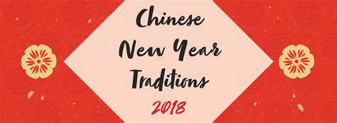 new year 2018 china 2018 new year tradition
