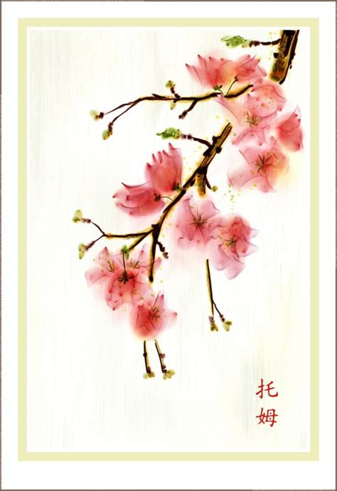 watercolor tattoo japanese top 129 ideas about watercolor on watercolors