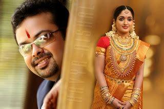 film actress wedding album videos and photos kavya madhavan wedding album