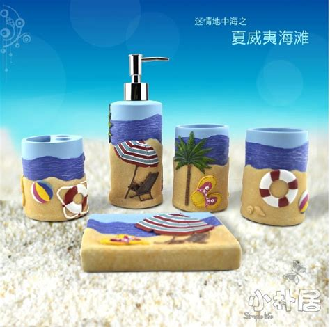 beach theme bathroom set novelty hawaii beach theme bathroom set toothbrush holder