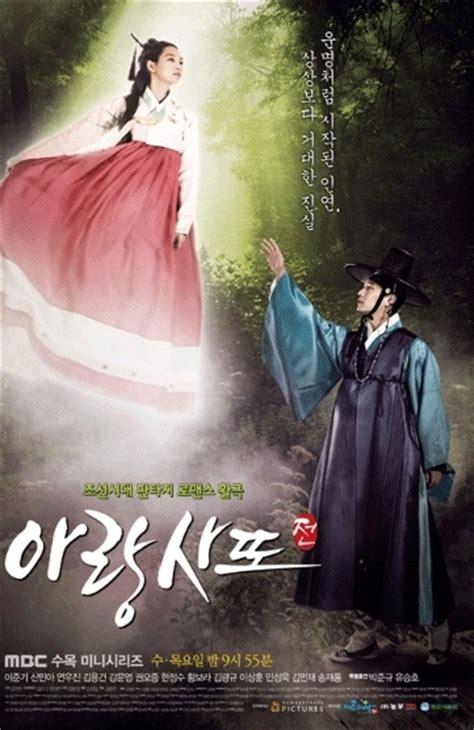 Film Korea Fantasy   arang and the magistrate joseon fantasy action and