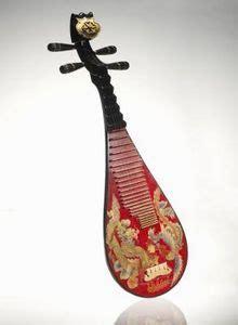 Pipa Egrek Musical Instruments On 20 Pins
