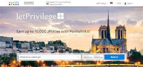 agoda qmiles agoda pointsmax multiply your miles and points