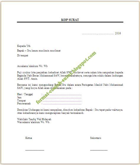 surat undangan peringatan maulid nabi muhammad saw