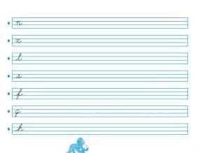 cuaderno caligrafia primer grado cuba ejercicios de caligrafia palmer para imprimir imagui