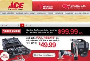 ace hardware email ace hardware