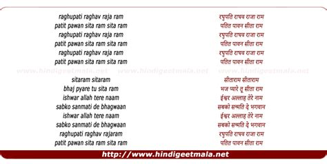 raghupati raghav raja ram song raghupati raghav rajaram ram dhun रघ पत र घव र ज र म
