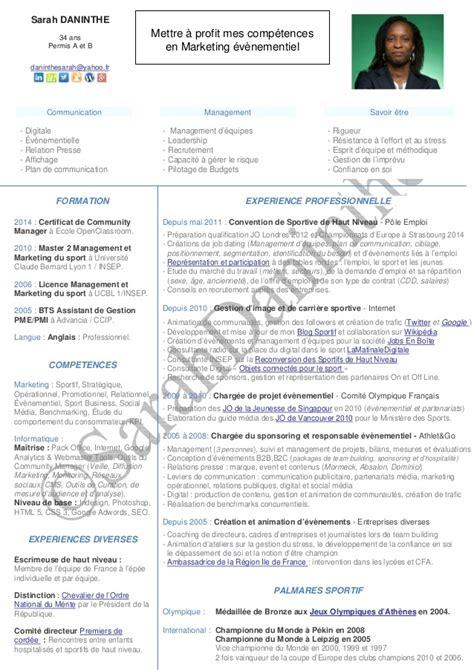 resume curriculum vitae sles cv marketing ev 232 nementiel daninthe