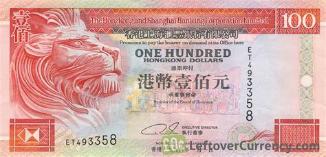currency hkd 100 hong kong dollars hsbc 1993 1999 exchange yours
