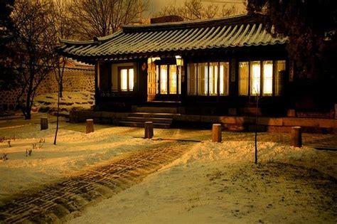 House Seoul South Korea Asia wonderingorbit my house by nicointhebus nicolas monnot