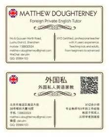 esl business card template piano business card template business card