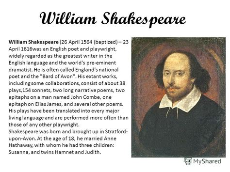biography of william shakespeare in hindi author biography of william shakespeare used cars still
