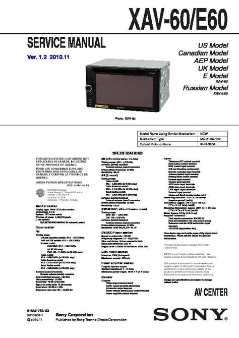car audio wiring diagram sony xav 60 wiring diagrams