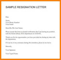10 sle resignation letter with notice period joblettered