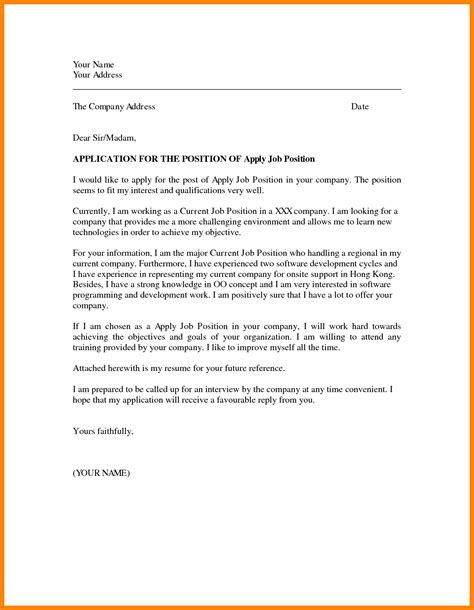 Successful Credit Application Letter 6 exle of a application letter nanny resumed