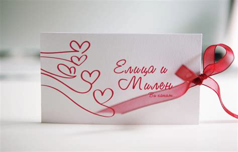 Personal Wedding Card Designs by Wedding Invitation Design Eli Milen Ralev Brand