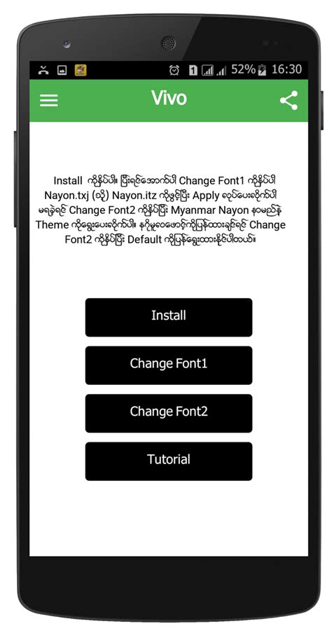 font style android apk myanmar nayon font v1 0 apk ht3tzn4ing