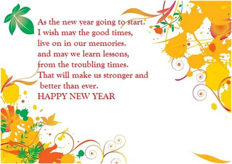 happy new year 2016 kannada sms quotes happy new year