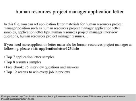 Application Letter Human Resource Manager Human Resources Project Manager Application Letter