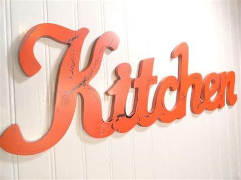 orange kitchen accessories burnt orange kitchen decor kitchen word wall sign
