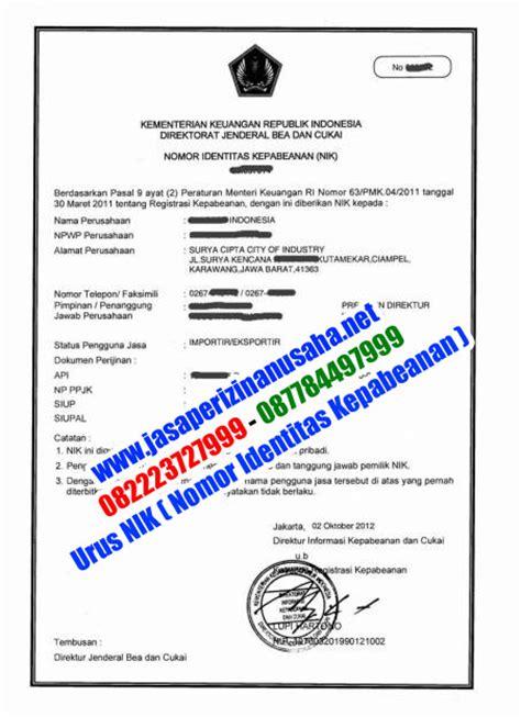 jasa urus izin nik nomor identitas kepabeanan jasa
