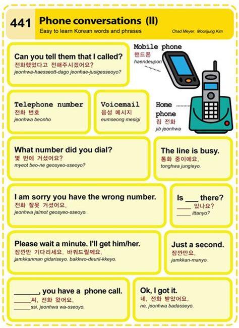 Learning Korean Phone by Best 25 Speak Korean Ideas On Learn Korean