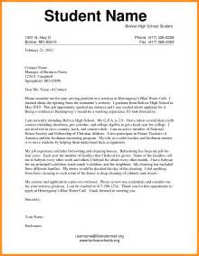 Cover Letter Exles High School 6 School Application Letter Mystock Clerk